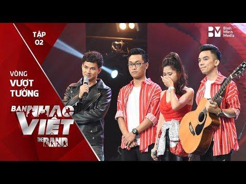 Radio - Tempo Band // Tập 2 vòng Vượt Tường | The Band - Ban Nhạc Việt 2017
