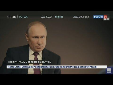 Мишустин был только моим выбором! Путин рассказал почему отправил в ОТСТАВКУ правительство Медведева