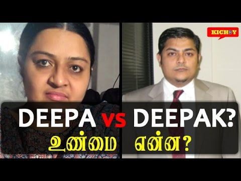 DEEPA VS DEEPAK | WHAT IS THE REAL TRUTH | KICHDY