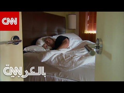دراسة: النوم المضطرب يؤدي للإصابة بالزهايمر  - 16:54-2019 / 9 / 14
