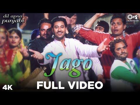 Punjabi Jago - Punjabi Jago Video - Punjabi Jago MP3