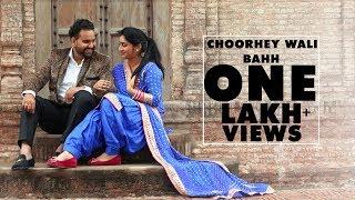 Choorhey Wali Bahh | Cinematic Pre-Wedding | Prabhjit + Kiran | Gurdaspur