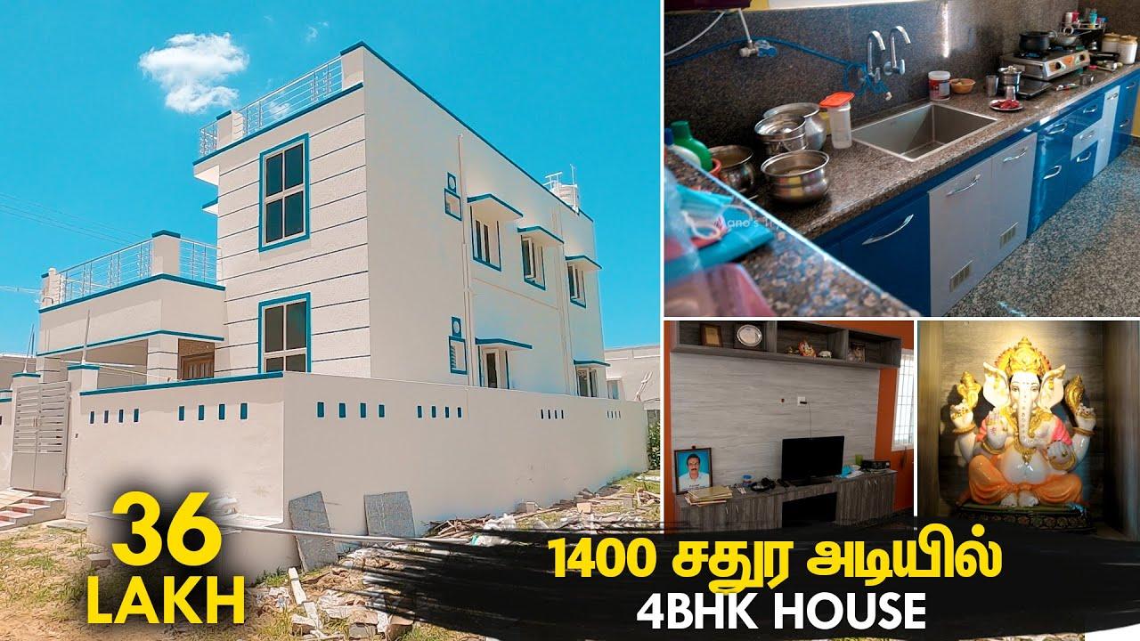 HOME TOUR 🏡36 லட்சத்தில் கட்டிய 4BHK House in 1425 SQFT | Mano's Try Tamil Vlog
