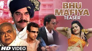 OFFICIAL TEASER 2017 : BHU MAFIA | LATEST HINDI MOVIE 2017 | Feat. RK, MOHINI GUPTA & PRIYA VERMA