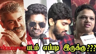 Viswasam படம் எப்படி இருக்கு? Thala Ajith's Viswasam Public Review | Viswasam Movie Review