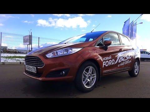 Отзывы владельцев Ford Fiesta Форд Фиеста с ФОТО