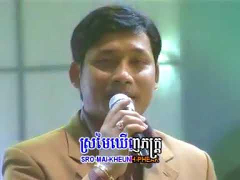 WAPISTAN INFO khmer karaoke song  Vol 5                               by