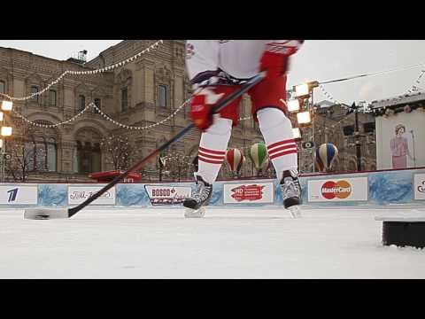 Alexei Yashin Hockey Master Class On Red Square