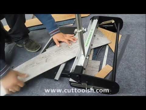 LVT/VCT/LVP/PVC/WPC/Vinyl flooring Cutter  LC-510 | Mantistol