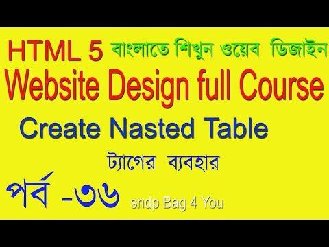HTML NASTED TABLE TUTORIAL FOR BEGINNER   HTML video tutorial for Beginner bANGLA thumbnail