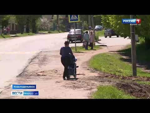 В Козьмодемьянске отремонтируют проблемные участки дорог