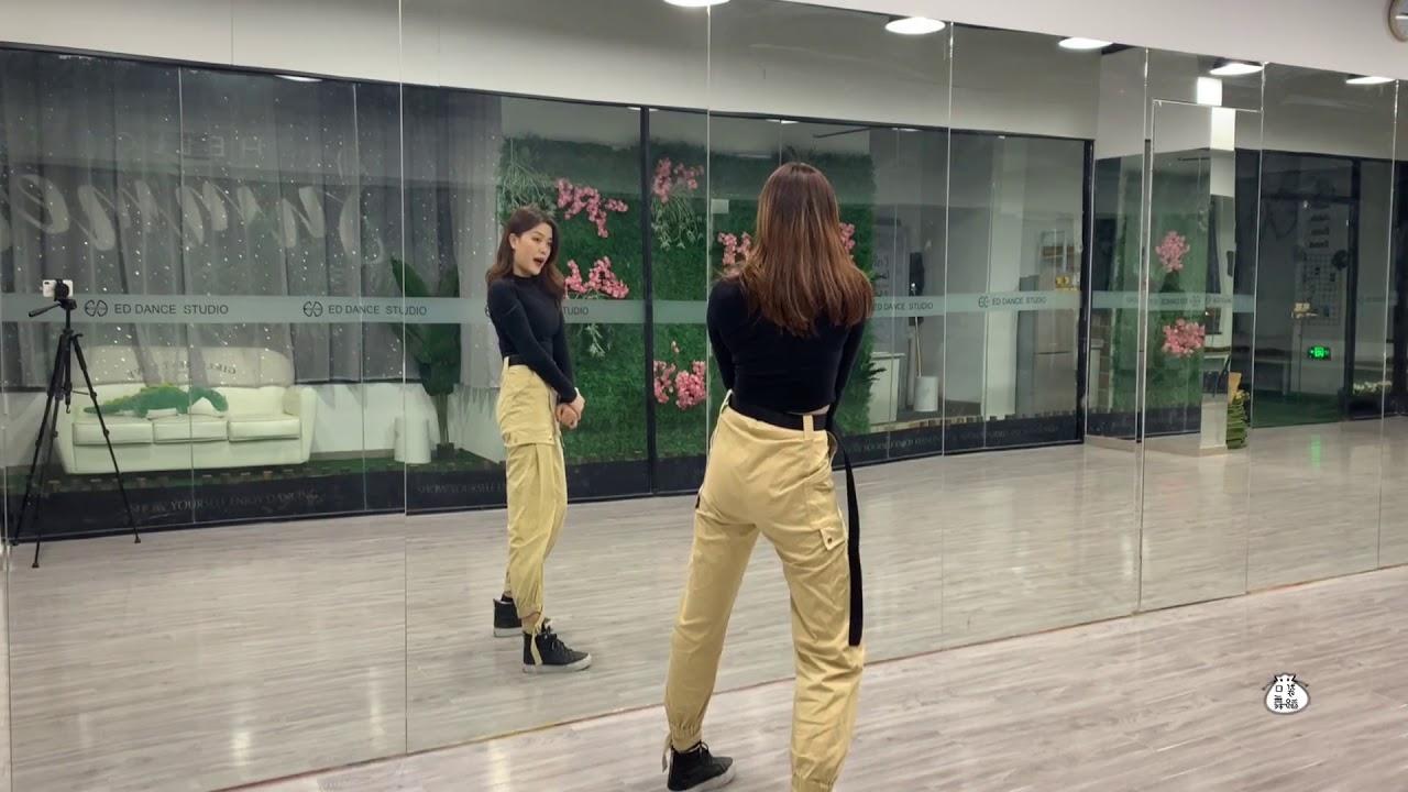 《DUN DUN》舞蹈镜面分解教学part1【口袋舞蹈】