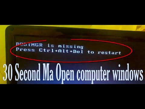 "How To Repair Ntldr In Missing ! Press Ctrl+Alt+Del To Restart "" Error On Windows 7 8 10 -/"