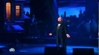 Миша Шуфутинский - Еврейский Портной