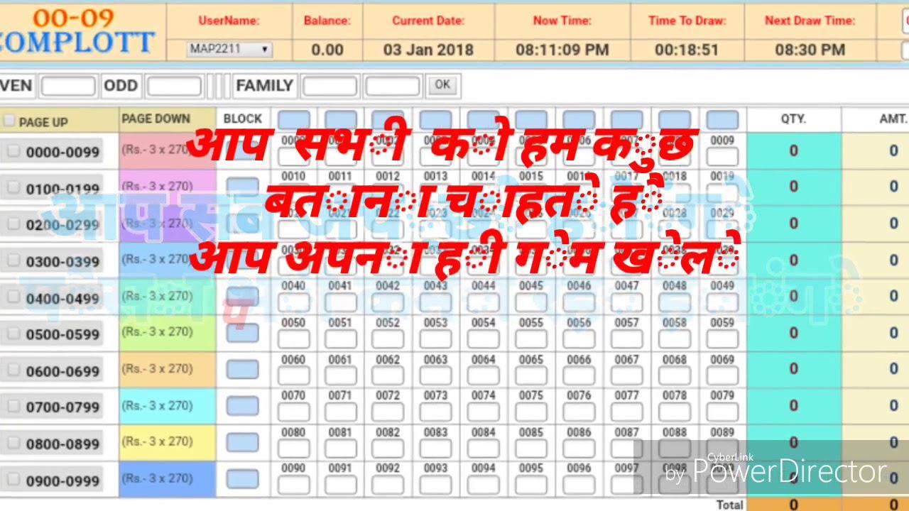 22Feb2018 Rajashree Golden Playwin Online Lottery
