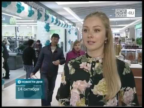 """ТНТ-Поиск: В ТЦ """"Дарья"""" открылся """"Перекресток"""""""