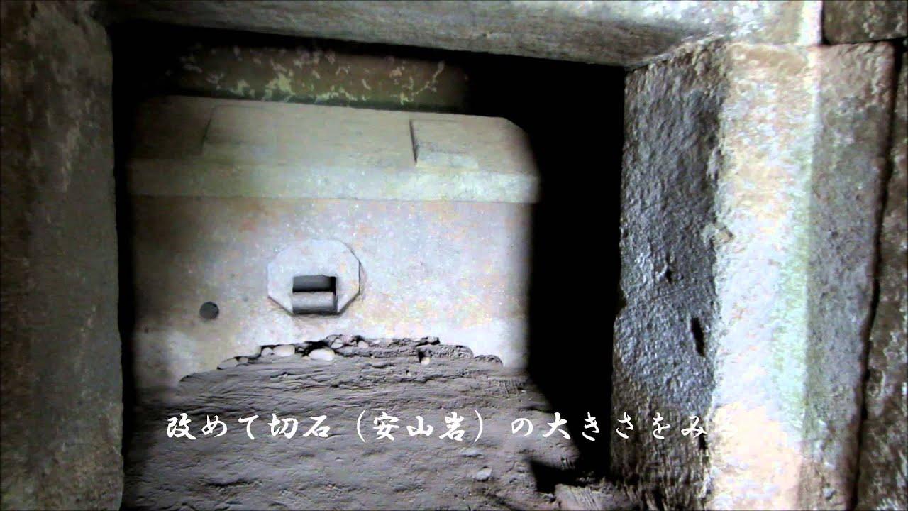宝塔山古墳3(終末期)(群馬、...