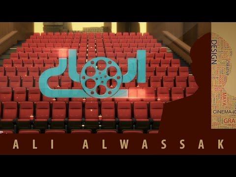 ad Aymanee / برومو شركة ايماني