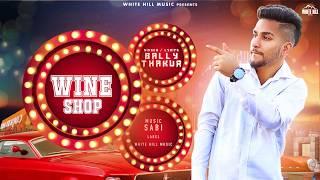 Wine Shop (Motion Poster) Bally Thakur | Rel. On 20th Nov | White Hill Music
