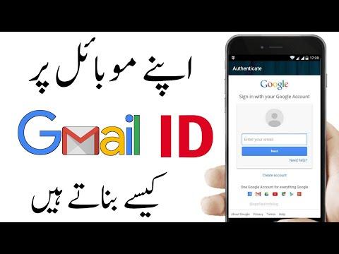 Gmail Account Banane Ka Tarika    I TECH ADNAN