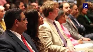 مذكرة تفاهم لإنشاء منصة مهارات في قطاعي الضيافة والسياحة في الأردن - (7-5-2018)