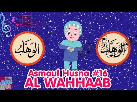 ASMAUL HUSNA 16 - Al Wahhaab | Diva Bernyanyi | Lagu Anak Channel