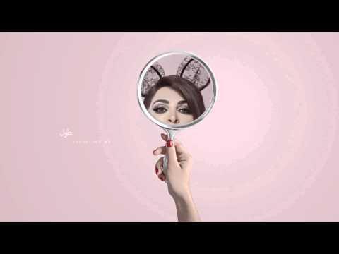 Elissa … Ana Nefssi - Lyrics | اليسا … انا نفسي  - كلمات