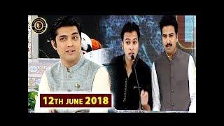 Shan e Sukhan Bait Baazi – Shan e Iftar – 12th June 2018