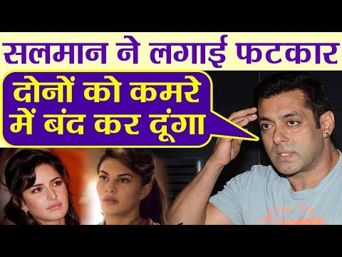 Salman Khan warns Katrina Kaif &...