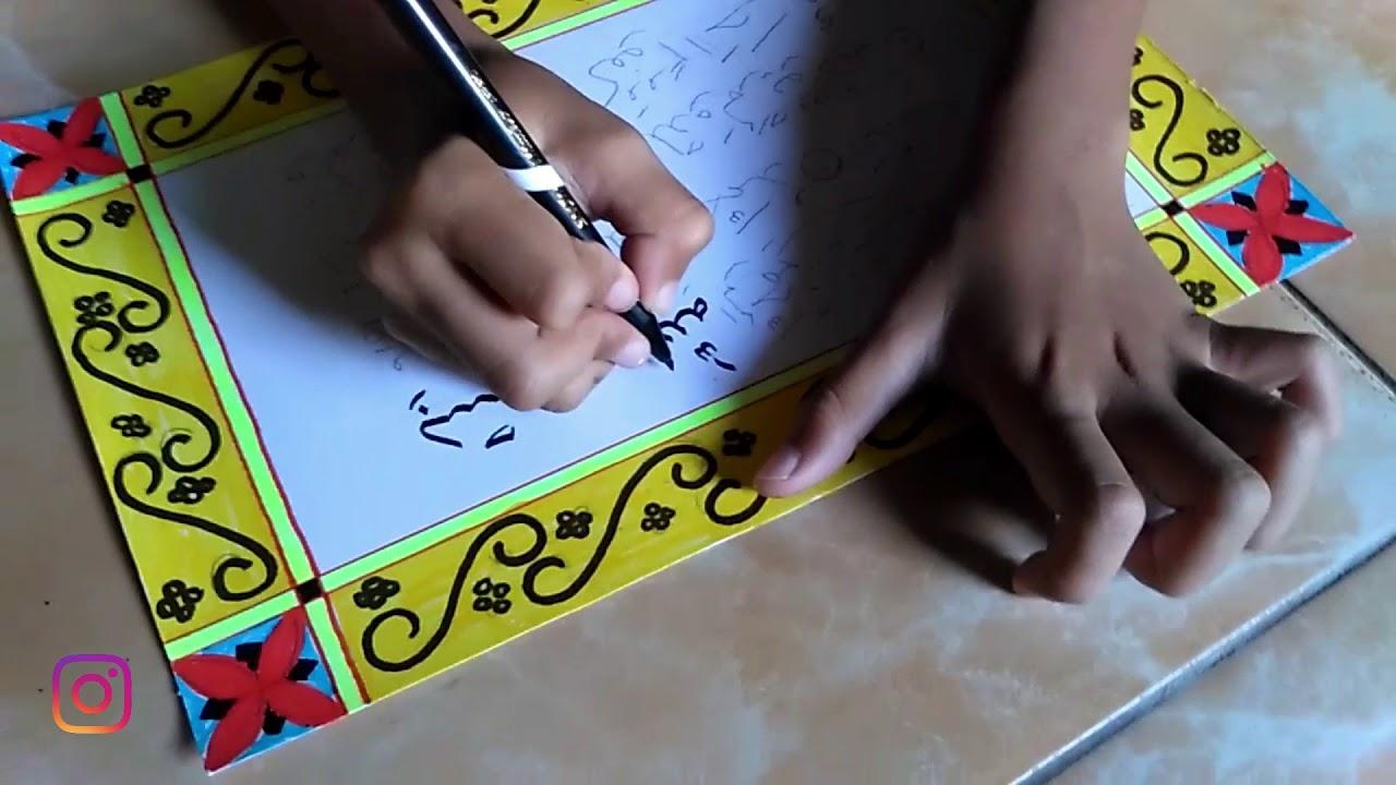 Tutorial Kaligrafi V Cara Mewarnai Hiasan Kaligrafi Part 2 Youtube
