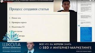 видео БАНК СТАТЕЙ