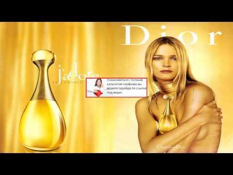 Кински парфюм женский