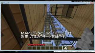 マイクラ 水流エレベーター型トラップタワー