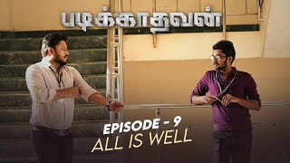 Padikathavan | Episode - 9 | All Is Well | Ft. Vj Siddu, ShaRa | Blacksheep