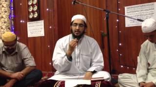 Hafiz Ahsan Amin Maa ki faryad