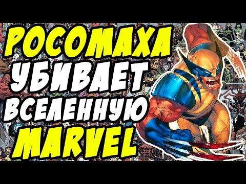ХАЛК против Мстителей | Халк Зомби | Marvel Comics. Avengers.
