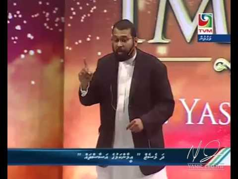 The Tree of Iman ~ Dr. Yasir Qadhi | 13th March 2015 - Maldives