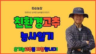 홍성유기농영농조합 제15차 정기총회