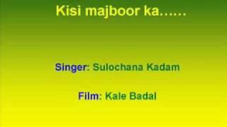 kalakar67's Channel28