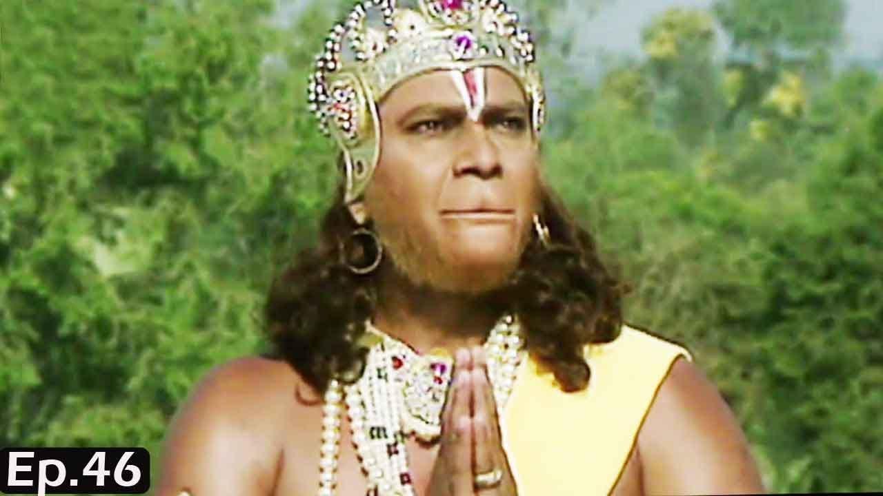 Download Jai Hanuman   Bajrang Bali   Hindi Serial - Full Episode 46