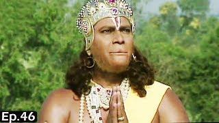 Jai Hanuman | Bajrang Bali | Hindi Serial - Full Episode 46