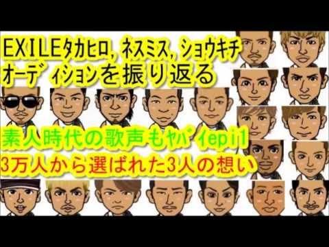 ①EXILE,TAKAHIROめざましTVで武井咲や板野友美との熱愛写真を完全否定!ダサいと言われたタトゥーはいつから消したのかについても言及