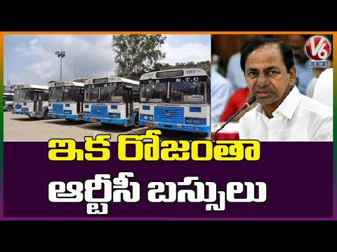 Complete Relaxation In Hyderabad, Except Malls And Bus Services | V6 News