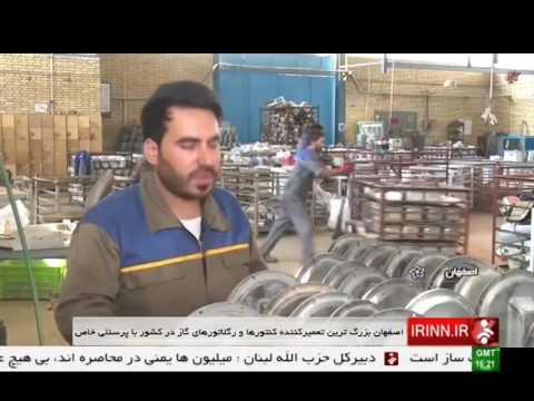 Iran Rebuilding Natural Gas counters & regulators بازسازي كنتور و رگولاتور گاز طبيعي ايران