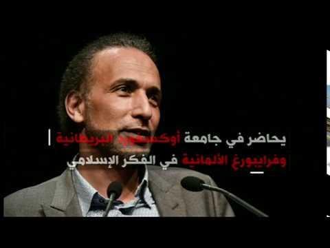 بي_بي_سي_ترندينغ | احتجاز حفيد مؤسس #جماعة الإخوان المسلمين بتهمة #الاغتصاب في #فرنسا