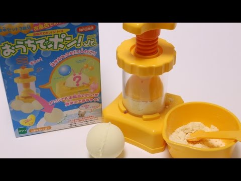 DIY Bath Bomb Maker 'Ouchi de Pon!'