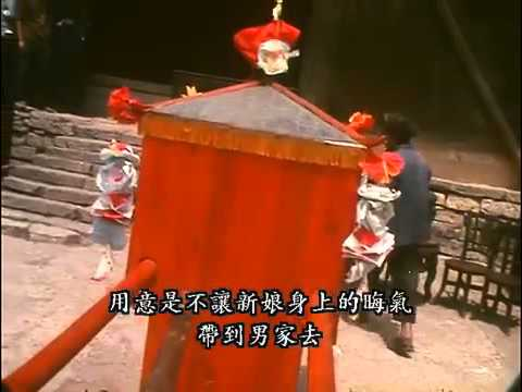 Documentary   Amazing Marriage Customs   China Anthropology 101   English narration w Chinese subsNa