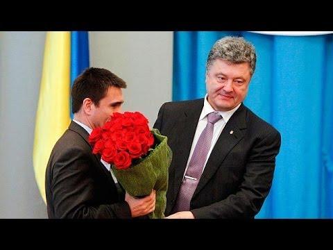 L'Ukraine Va Sceller Son Rapprochement Avec L'Union Européenne