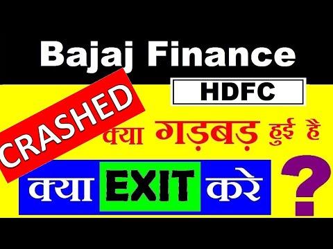 Bajaj Finance , HDFC Shares CRASHED ?😱 ( BAJAJ FINANCE SHARE PRICE TARGET) (HDFC SHARE PRICE TARGET)