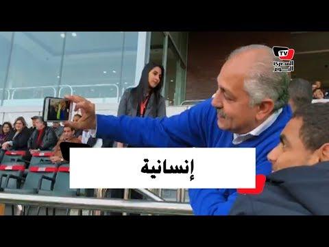 لافتة إنسانية من العامري فاروق لمشجع أهلاوي من «الاحتياجات الخاصة»  - 22:53-2019 / 3 / 16